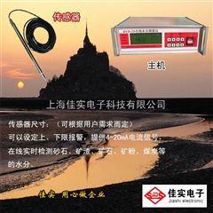 HYD-ZS煤炭粉在线水分测量控制仪,微波式褐煤在线水分仪