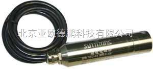 DP-WL-D-投入式數字液位變送器/投入式液位變送器/投入式水位計/壓力式水位計/壓力式水位儀