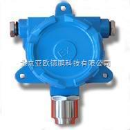 DP/NJ8H-O3-在線式臭氧檢測儀/固定式臭氧檢測儀/在線式臭氧測定儀/空氣中臭氧檢測儀