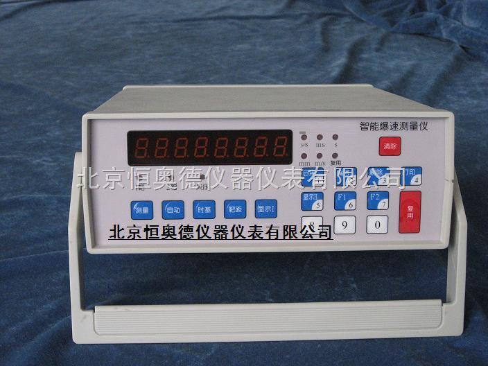 h23762-智能爆速测量仪