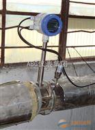 郑州蒸汽流量计生产