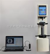 SHB-3000S图像分析电子布氏硬度测量系统