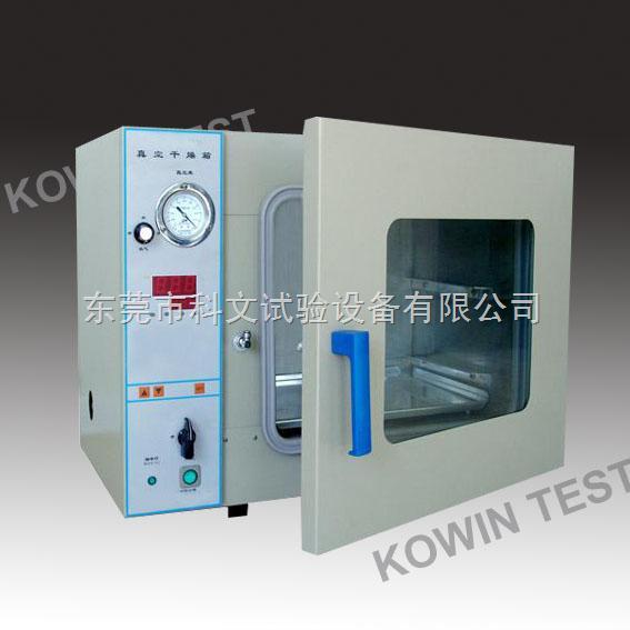 KW-GZX-70A(S)-小型高溫箱,小型鼓風幹燥箱