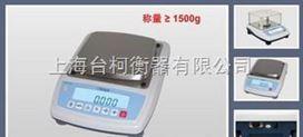 臺灣惠爾邦NB電子天平 百分之一電子天平 方盤電子