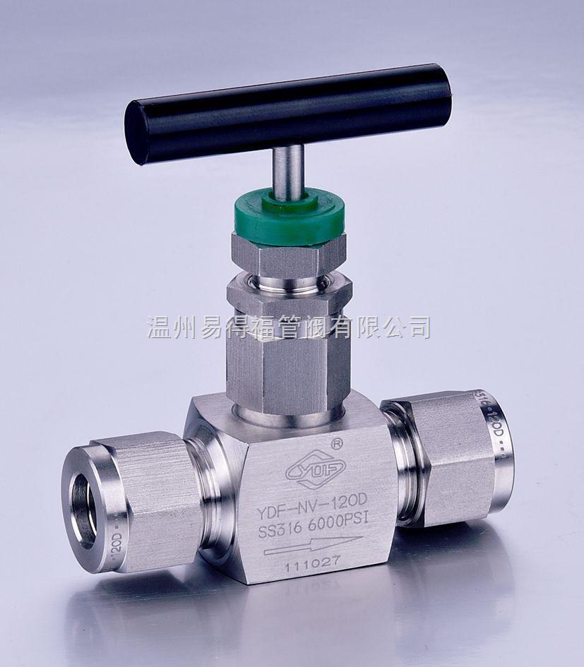 ydf-lok-不锈钢针型阀,仪表针阀,卡套针阀,截止阀图片