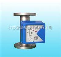 DN32金屬管浮子流量計