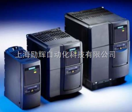 西门子变频器mm420(现货特价)