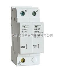 温州一家人推荐电涌保护器