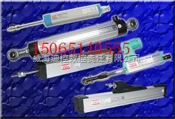 拉杆式位移传感器LWF-A1/V1/V2