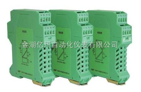 开关量输入,继电器输出隔离栅-sa6120