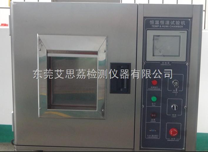 热循环试验机,晶体硅光伏组件试验机
