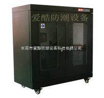 广州科研机构用防静电防潮柜