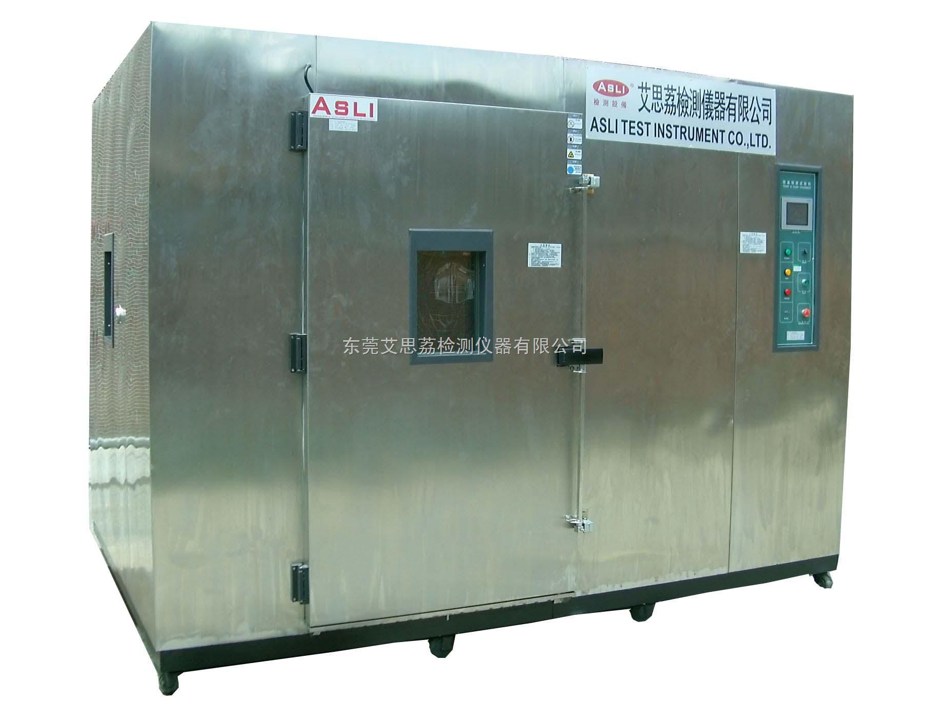 高低温冲击试验箱,快速变温箱