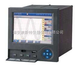 彩屏无纸记录仪生产厂家