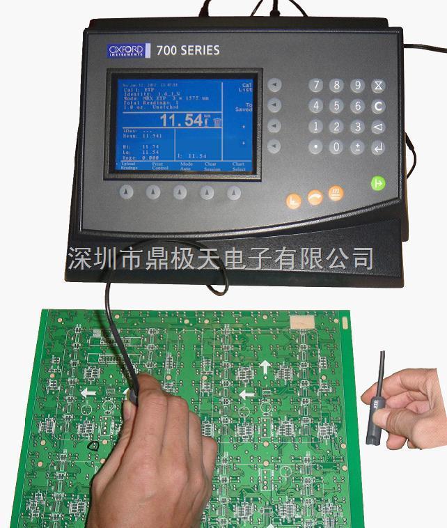 牛津多功能性CMI700涂镀层厚度测厚仪