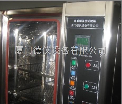 泉州DEJC-150高低溫濕熱老化箱