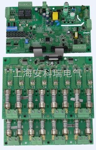 安科瑞AGF系列光伏汇流采集装置