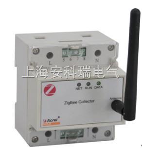 安科瑞ZIGBEE无线通信抄表系统