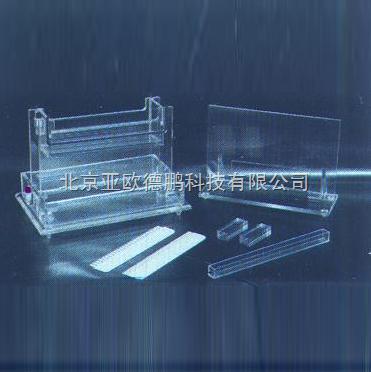 DP-DYCZ-24B-加寬雙垂直電泳儀/加寬雙垂直電泳槽