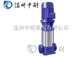 GDL型-GDL型立式多級離心式管道泵