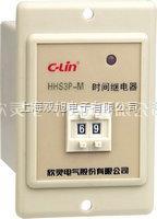 HHS3PG-M-HHS3PG-M数字式时间继电器