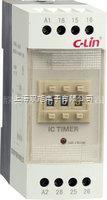 HHS17PR-HHS17PR数字式时间继电器