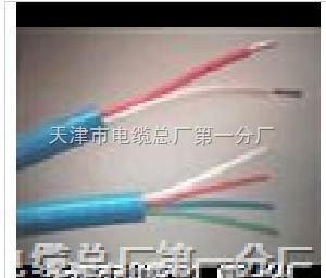 瓦斯监控电缆-监控电缆-矿用监控电缆