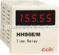 HHS6E/M-HHS6E/M智能型多回路时间继电器