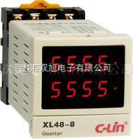 XL48-11-XL48-11多功能时间繼電器