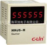 HHJ5-H可逆计数器