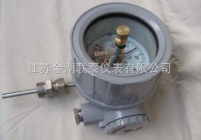 防爆电接点双金属温度计价格