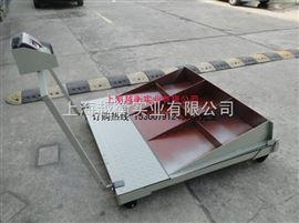 上海1000公斤带移动轮子电子地泵秤,2000公斤不锈钢平台称