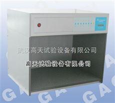 GT-600对色灯箱,标准光原箱