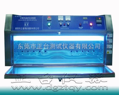 人工加速老化机/紫外线加速老化测试仪