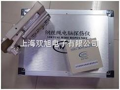 MRT10-S-MRT10-S钢丝绳探伤仪