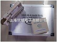 MRT10-S钢丝绳探伤仪