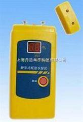 HT-904高级纸张水分含量仪