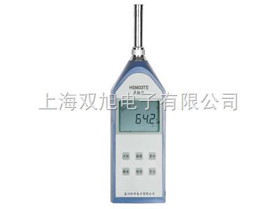HS5633T-HS5633T型数字声级计