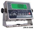 JIK8CSB显示器