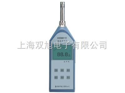 HS5661A-HS5661A精密数字声级计