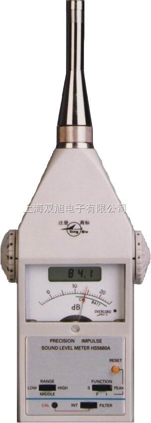 HS5660A-HS5660A型精密脉冲声级计