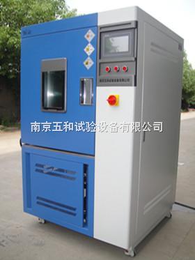 热塑性橡胶臭氧老化试验箱
