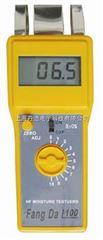 FD-G4快速紙品水分含量儀