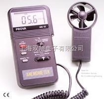 AVM-03风温计