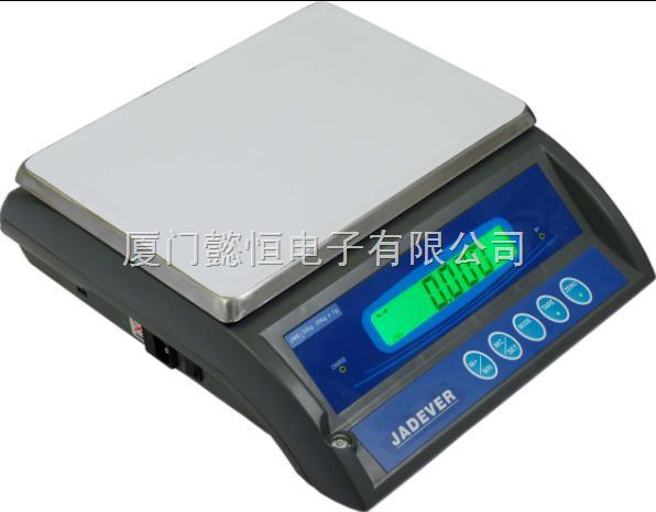 高精度型计重桌秤JWE系列