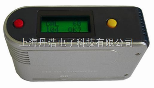 HYD-09-光泽度仪光泽度计光泽度检测仪光泽度测量仪