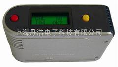 HYD-09车膜表面光泽度