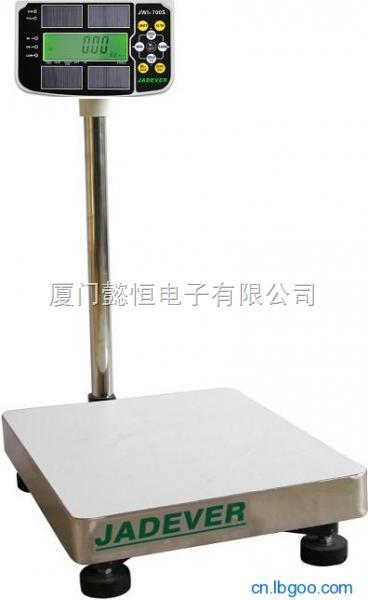 太陽能臺秤JWI-700S系列