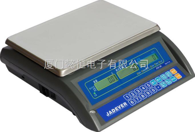 高精度计数桌秤JCE系列