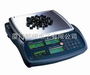 高贵型计数桌秤JCE(H)